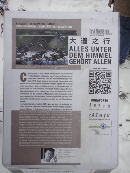 Dokumenta-Ameisen