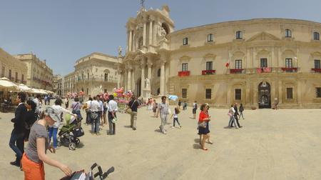 Piazza del Duomo, Ortygia